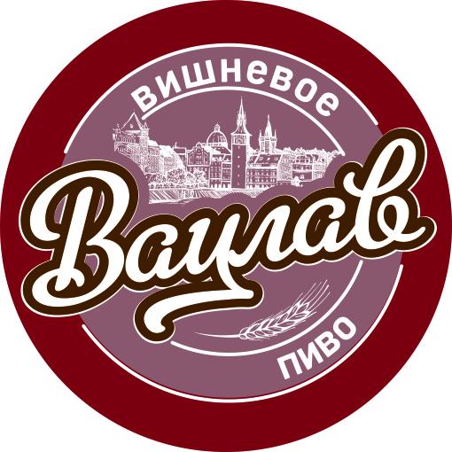 Пиво Вацлав вишневое