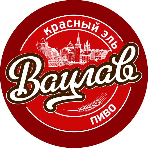 Пиво Вацлав красный эль