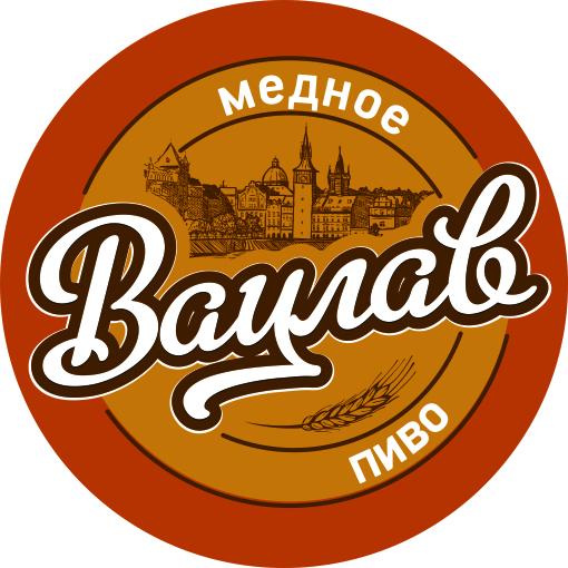Пиво Вацлав медное
