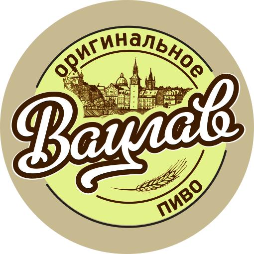 Пиво Вацлав оригинальное