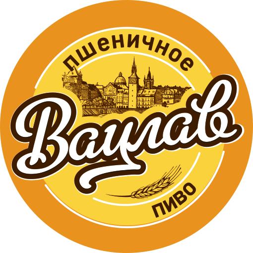 Пиво Вацлав пшеничное